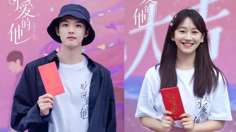 drma you are my cosset Zhou junwei dan jin zixuan