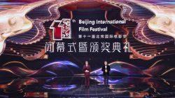 festival film internasional beijing ke-11