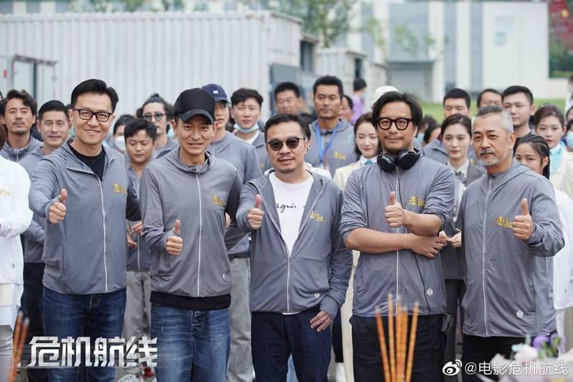 film crisis route china