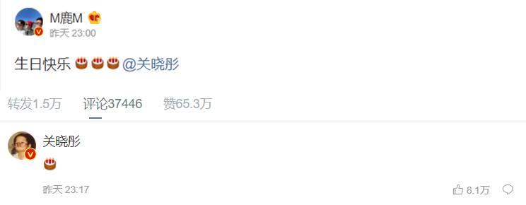 guan xiaotong birthday greeting from luhan