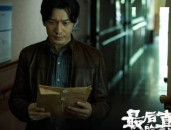 Huang Xiaoming's Film 'Hearts Motive' to be Released in Cinemas