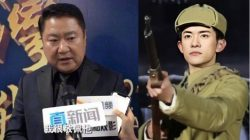 jackson yee the battle at lake chagjing