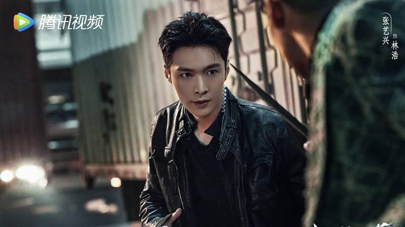 lay zhang crime crackdown drama