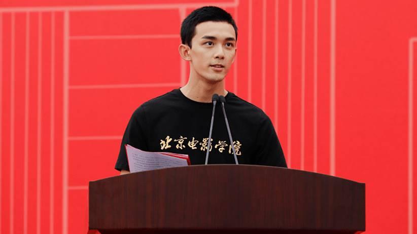 leo wu beijing film academy