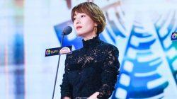 ma yili actress beijing international film festival
