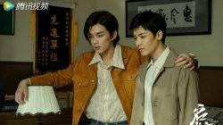 our times drama leo wu lei neo hou minghao