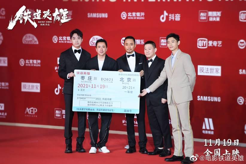 railway heroes movie china