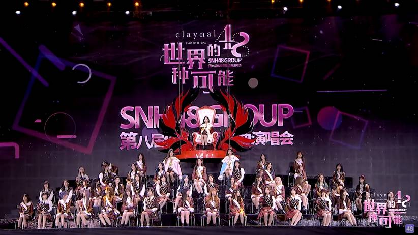 snh48 group 8th general election