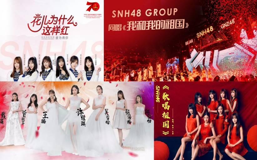 snh48 loves china