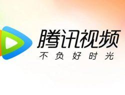 Tencent Video Rilis Pernyataan Perubahan Layanan untuk Menonton Drama
