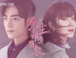 Tinggal Menghitung Hari, Drama 'The Oath of Love' Mendadak Tunda Jadwal Tayang