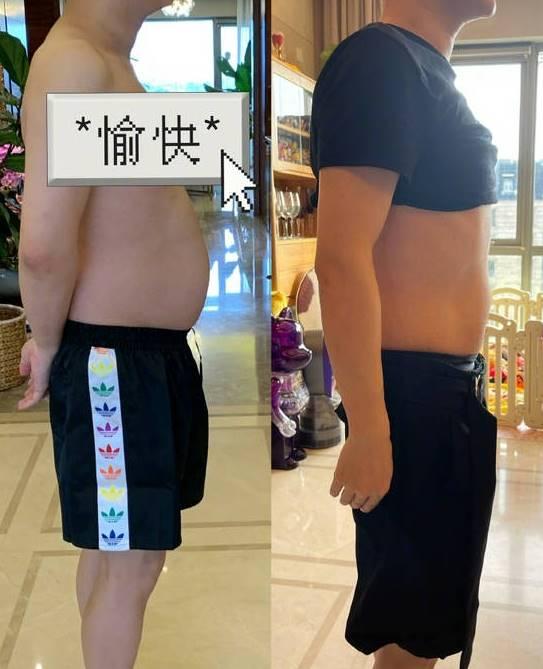 wayne zhang dada turunkan berat badan diet