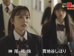 Yabuki Nako Eks IZ*ONE akan Debut dalam Drama Jepang 'Kao Dake Sensei'