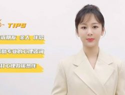 Yang Zi and 'Psychologist' Cast Talk About Mental Health