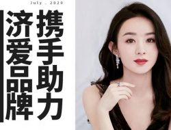 Zhao Liying Tuntut Produk Kecantikan Ini Usai Klaim sebagai Brand Ambassador