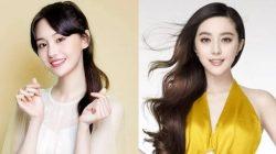 zheng shuang fan bingbing artis china