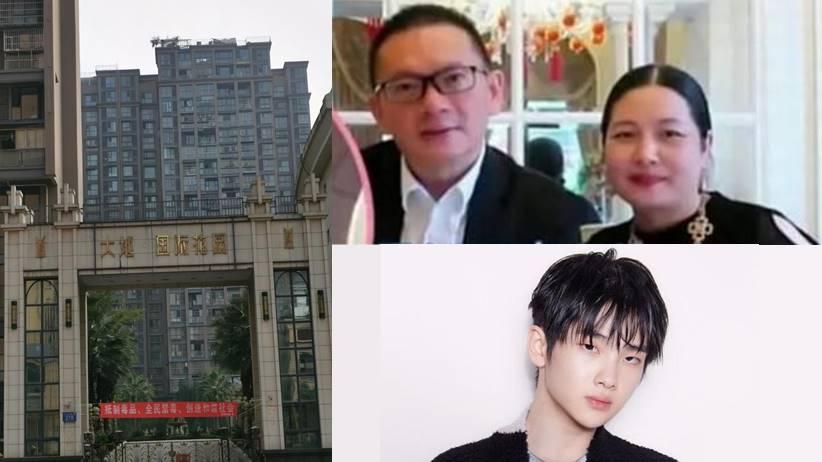 zhou yong zhou zhennan skandal