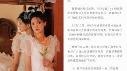 gnz48 chen jiaying