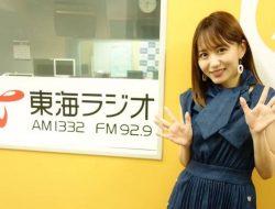 Susul Keduanya Teman Segenerasinya, Oba Mina Umumkan Lulus dari SKE48