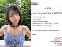 Usai Terjerat Scandal, Guo Shuang SNH48 Resmi Menerima Hukuman dari STAR48