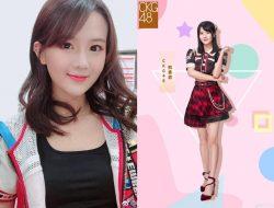 Mengejutkan! Xiong SuJun eks BEJ48 Team B akan Kembali dan Bergabung dengan CKG48