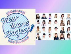 Project STU48 x ASH Limited Edition Audition Ungkap 24 Peserta yang Siap Bersaing