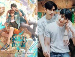 Earth Pirapat dan Mix Sahaphap dikabarkan akan Comback dalam Sebuah Drama BL Terbaru