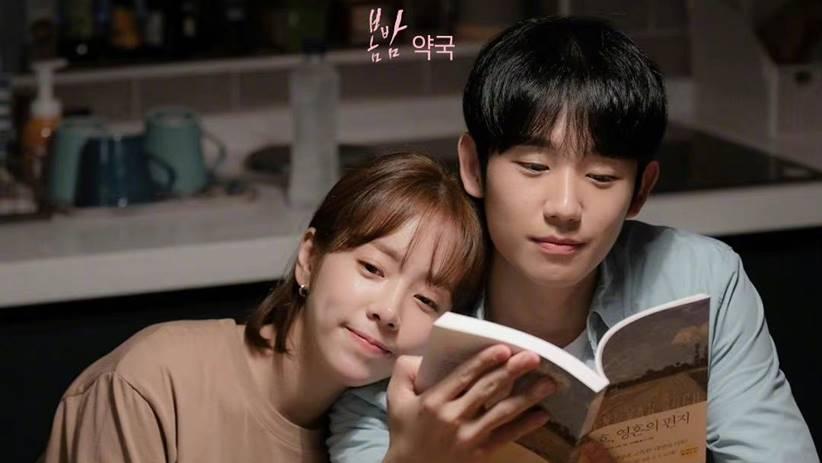 One Spring Night drama Korea