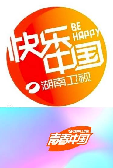 Slogan Hunan TV