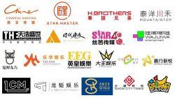 agensi hiburan di china