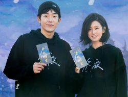 Qiao Xin dan Ma Sichao Bintangi Drama Petualangan Cinta 'Winter Night'