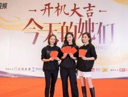 Drama Urban Wanita 'Trio in Chengdu' Mulai Syuting, Dibintangi Song Yi dan Charmaine Sheh