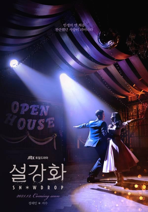 drama korea snowdrop jisoo jung haein