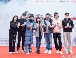 Drama 'Shao Nian Ge Xing' Umumkan Para Pemain, Ada Li Hongyi dan Liu Xueyi