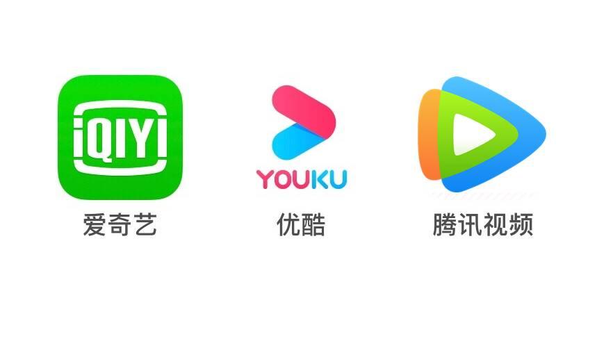 iqiyi youku tencent video