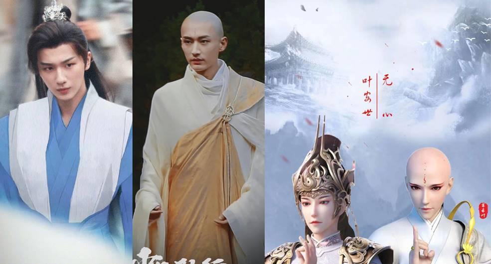 li hongyi liu xueyi new drama