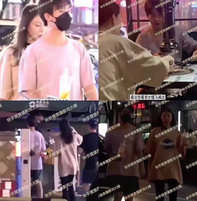 ma wenyuan dating issue