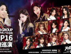 SNH48 Umumkan Judul EP Baru Hasil Pemilihan Umum ke-8 'Floral and Firm'