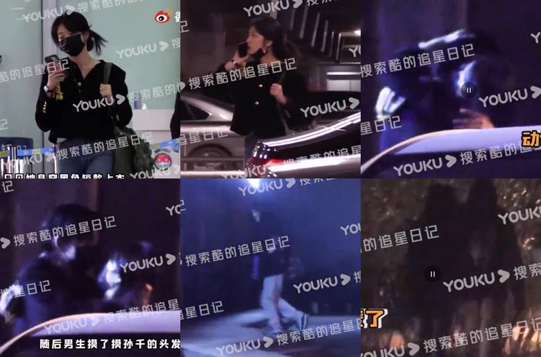 sun qian taylor dating issue