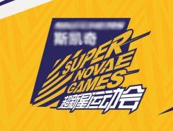 Super Nova Games 2021 Ungkap Pembagian Tim dan Artis yang Berkompetisi