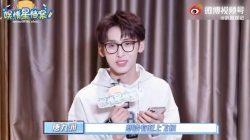 tang jiuzhou ixform squid game