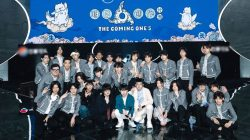 the coming one 5 trainees