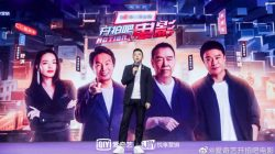 variety show action iqiyi