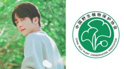 zhang xincheng wild plant conservation association