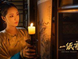 Drama Savoki Zhao Jiamin dan Ryan Zhu Yuanbing 'Palace: Devious Women' Resmi Tayang